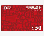 JD.com Coupon