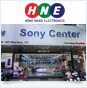 Sony center Hong Nhan_ANZ Credit Card