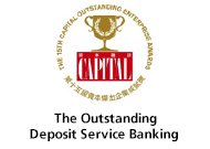 The Outstanding Deposit Service Banking