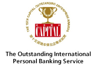The Outstanding International Personal Banking Service