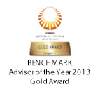 BENCHMARK Advisor of the Year 2013. Gold Award.