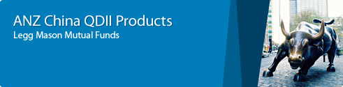 ANZ China QDII Products, Legg Mason Fund Series