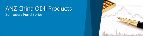 ANZ China QDII Products. Schroders Fund Series.